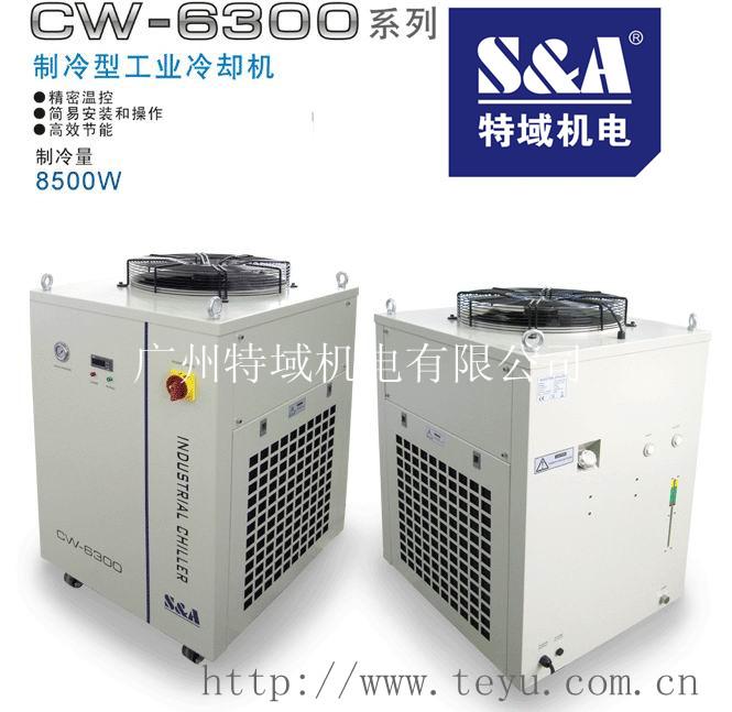 3KW光纤焊接机冷水机