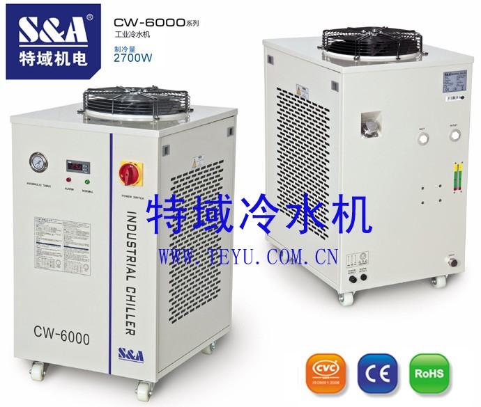 300W激光混切机
